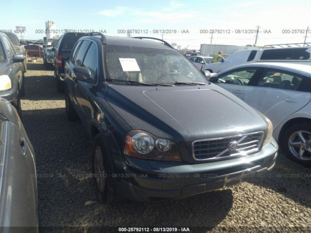 click here to view 2008 VOLVO XC90 at IBIDSAFELY