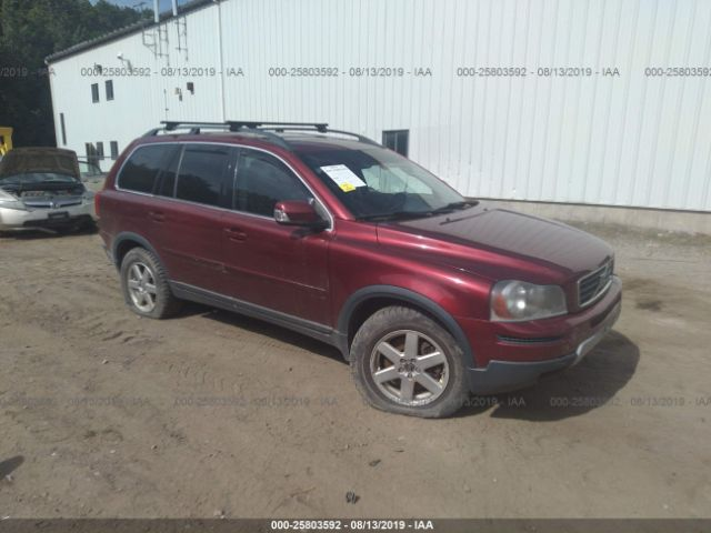 Salvage, Repairable and Clean Title Volvo Xc90 Vehicles for
