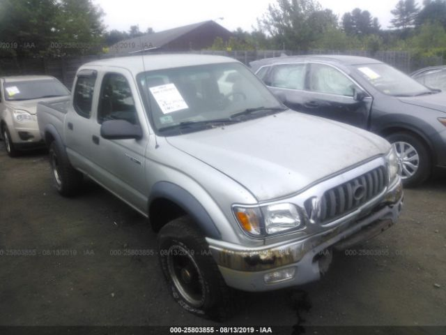 Salvage, Repairable and Clean Title Toyota Tacoma Vehicles