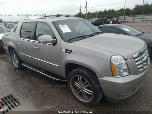 Salvage, Repairable and Clean Title Cadillac Escalade