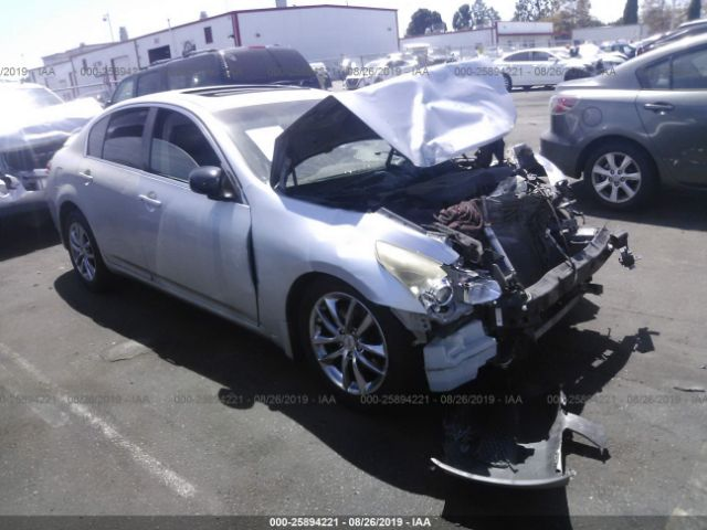 click here to view 2008 INFINITI G35 at IBIDSAFELY