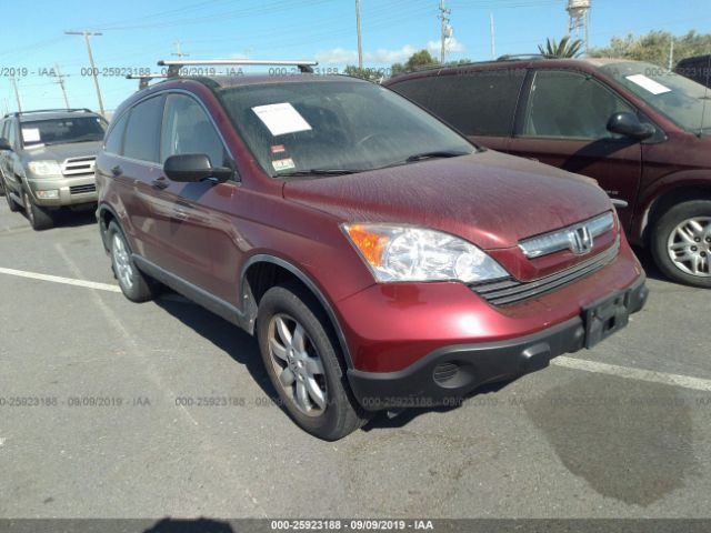 click here to view 2009 HONDA CR-V at IBIDSAFELY