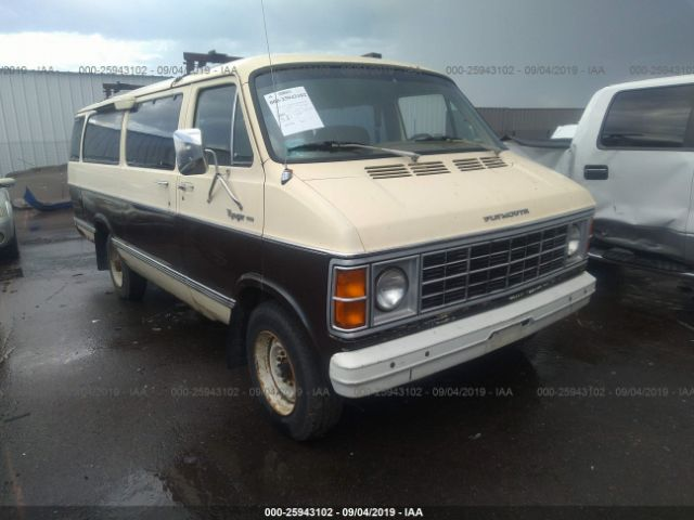 click here to view 1982 PLYMOUTH VOYAGER at IBIDSAFELY