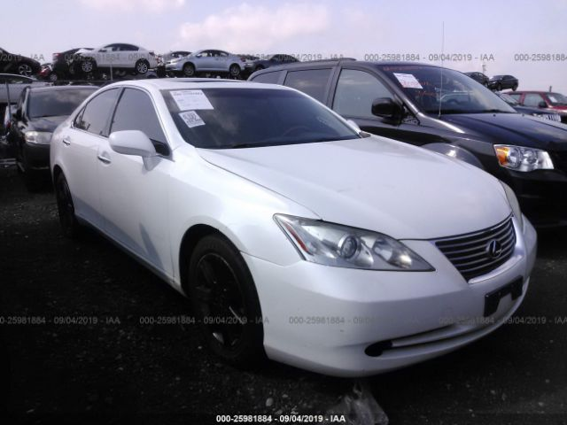 click here to view 2009 LEXUS ES at IBIDSAFELY