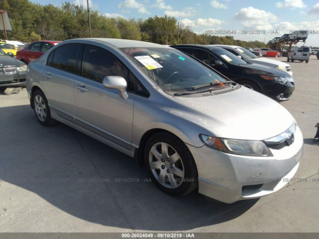 click here to view 2010 HONDA CIVIC at IBIDSAFELY