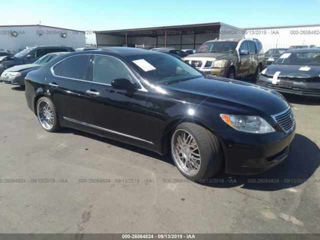 click here to view 2007 LEXUS LS at IBIDSAFELY