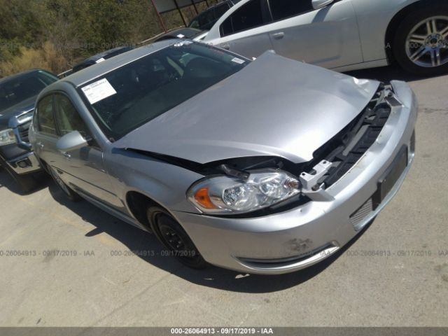 click here to view 2015 CHEVROLET IMPALA LIMITED at IBIDSAFELY