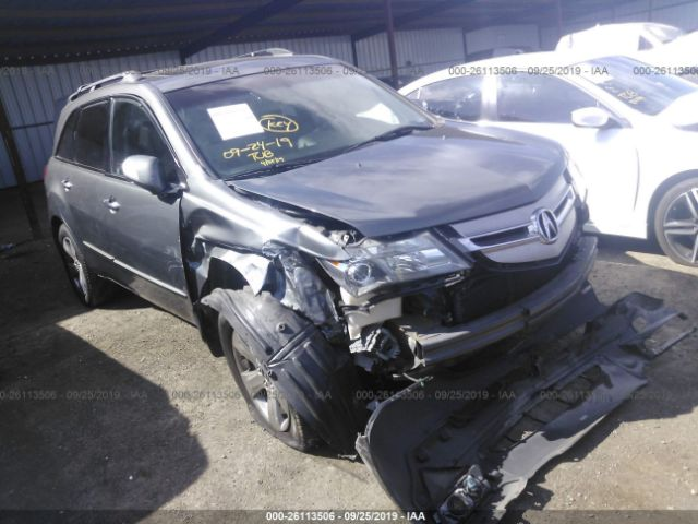 click here to view 2008 ACURA MDX at IBIDSAFELY