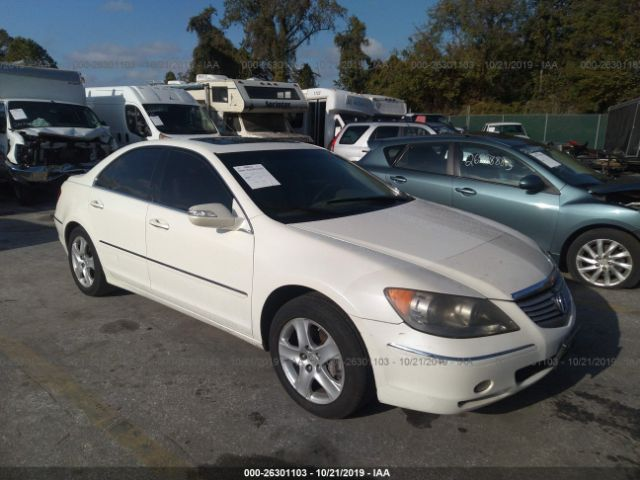 click here to view 2007 ACURA RL at IBIDSAFELY