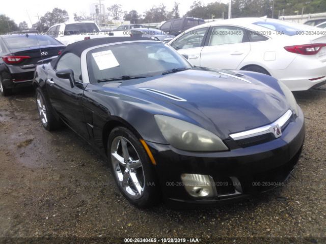 click here to view 2009 SATURN SKY at IBIDSAFELY