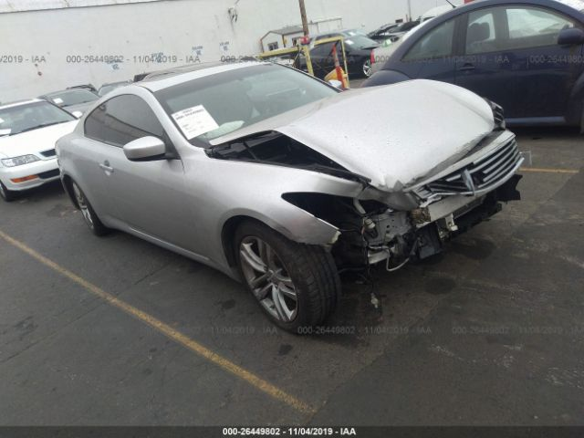 click here to view 2008 INFINITI G37 at IBIDSAFELY