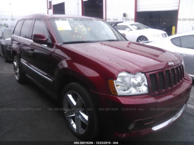 click here to view 2006 JEEP Grand Cherokee at IBIDSAFELY