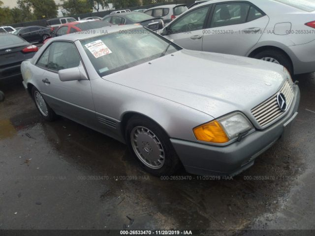 1991 MERCEDES-BENZ 500 - Small image. Stock# 26533470