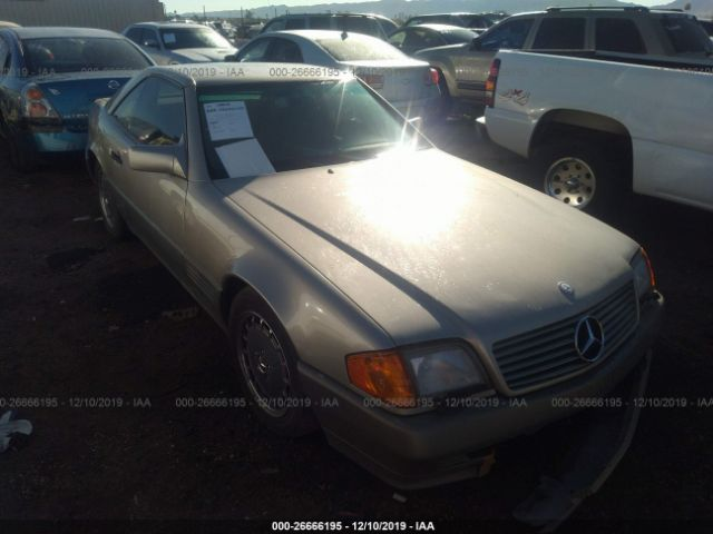 1991 MERCEDES-BENZ 500 - Small image. Stock# 26666195