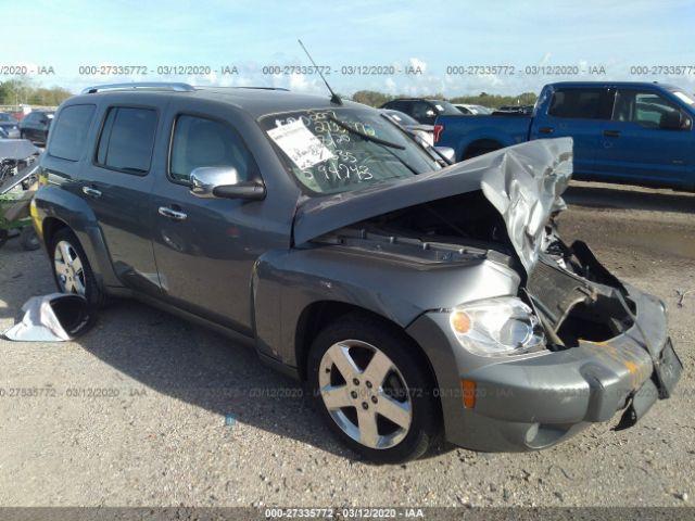 Salvage Title 2007 Chevrolet Hhr 2 4l For Sale In New Orleans La