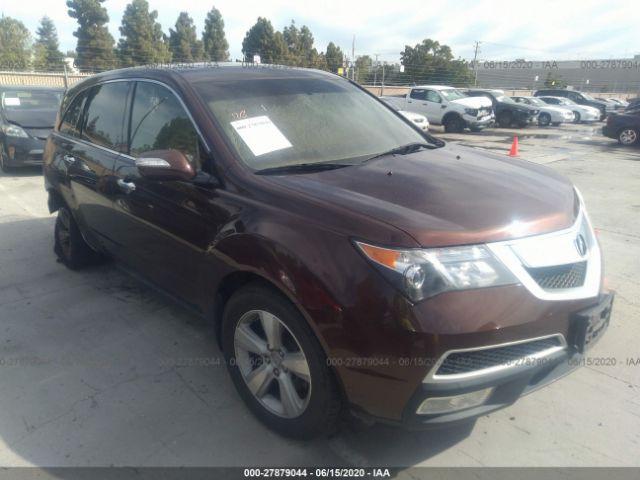 2010 Acura Mdx 3.7. Lot 111027879044 Vin 2HNYD2H69AH513721