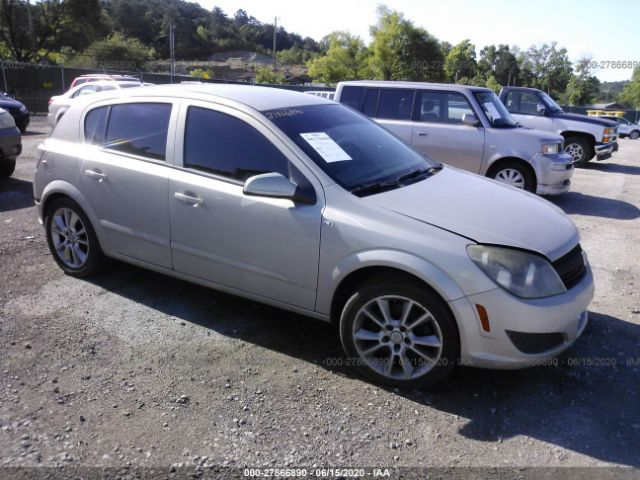 2008 SATURN ASTRA - Small image. Stock# 27866890