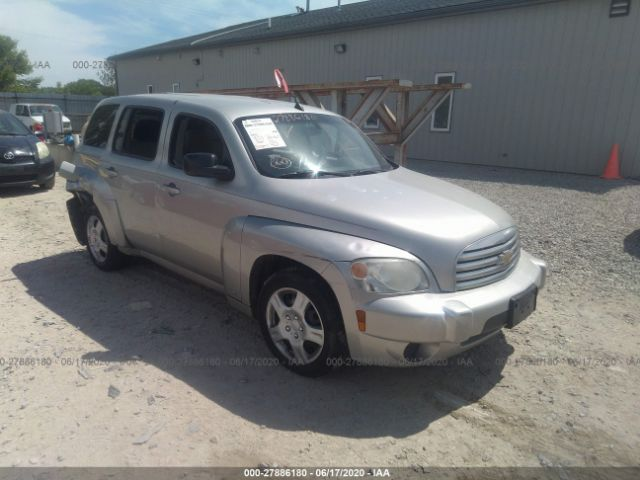 Salvage Title 2006 Chevrolet Hhr 2 2l For Sale In Columbus Oh 27886180 Sca