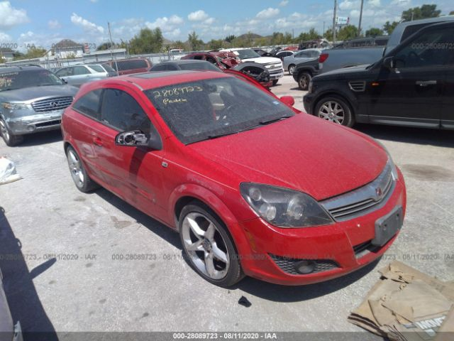 2008 SATURN ASTRA - Small image. Stock# 28089723