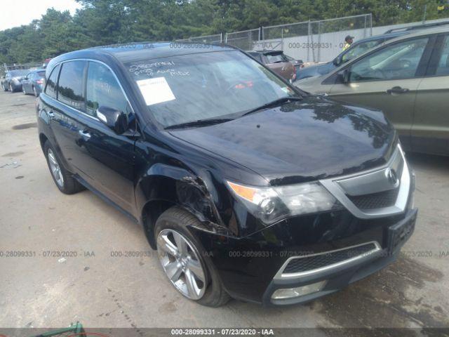 2010 Acura Mdx 3.7. Lot 111028099331 Vin 2HNYD2H44AH507341