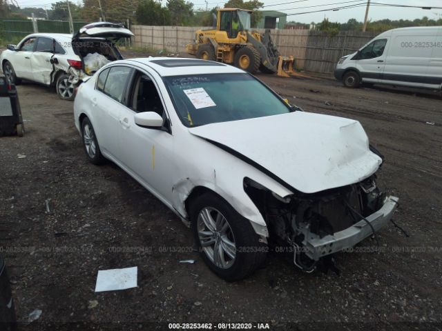 2012 Infiniti G25 sedan 2.5. Lot 111028253462 Vin JN1DV6AR7CM730412