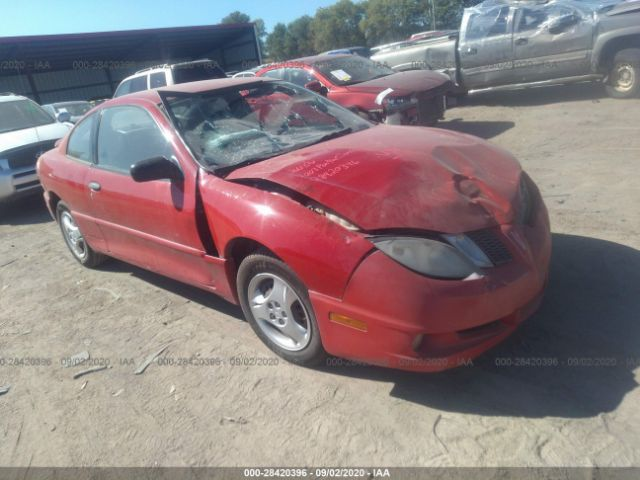 certificate of title 2003 pontiac sunfire 2 2l for sale in springfield ne 28420396 sca sca auctions