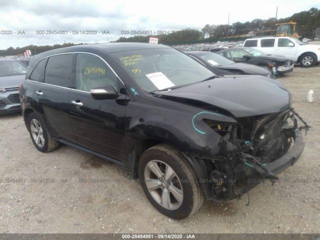 2012 Acura Mdx 3.7. Lot 111028454951 Vin 2HNYD2H39CH502839