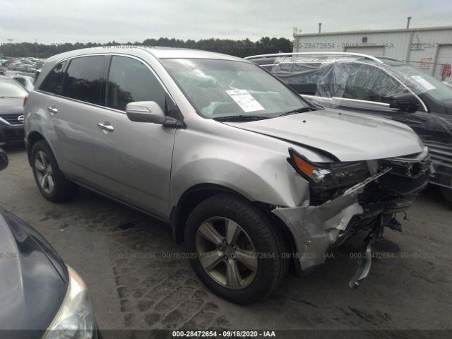 2013 Acura Mdx 3.7. Lot 111028472654 Vin 2HNYD2H35DH502869