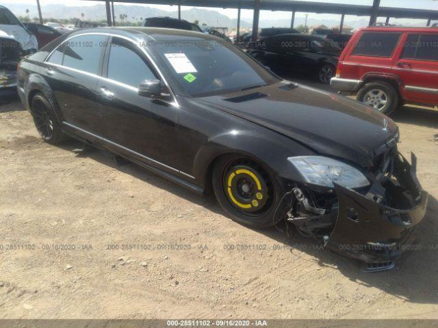 2013 Mercedes-benz S class 4.6. Lot 111028511102 Vin WDDNG7DB0DA505242
