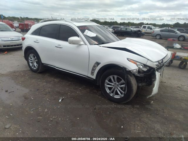2016 Infiniti Qx70 . Lot 111028549756 Vin JN8CS1MW3GM750186
