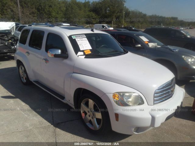 used car chevrolet hhr 2007 white for sale in grand prairie tx online auction 3gnda33px7s560272 ridesafely