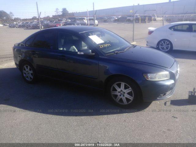 2011 Volvo S40 2.5. Lot 111028731919 Vin YV1672MS6B2539981