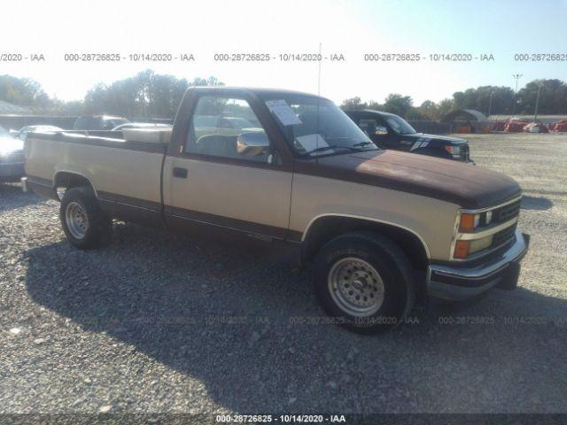 Global Auto Auctions: 1988 Chevrolet C1500