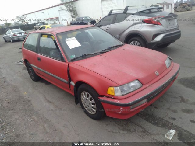 Global Auto Auctions: 1991 Honda DX