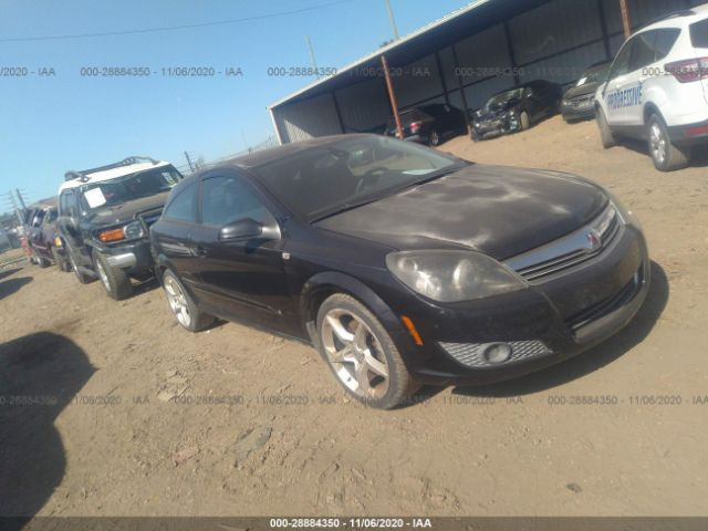 2008 SATURN ASTRA - Small image. Stock# 28884350