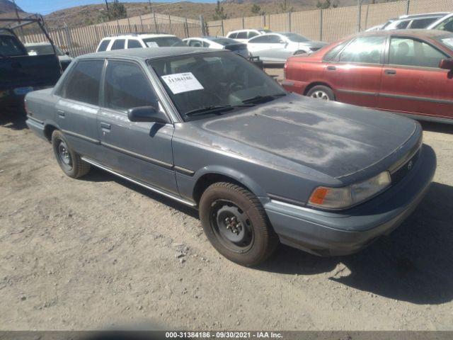 Global Auto Auctions: 1991 Toyota LE
